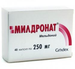 Милдронат, капс. 250 мг №40