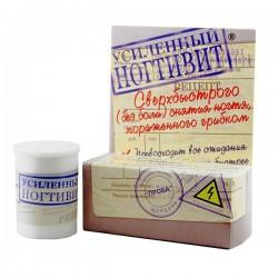 Ногтивит, усиленный для смягчения ногтевой пластины крем 15 мл